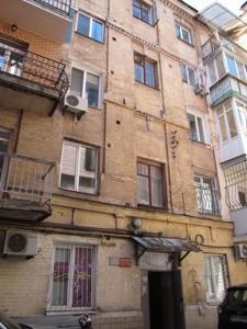 Коммерческая недвижимость, Z-1767721, Большая Васильковская, Голосеевский район