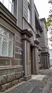 Квартира Z-816748, Терещенковская, 5, Киев - Фото 2