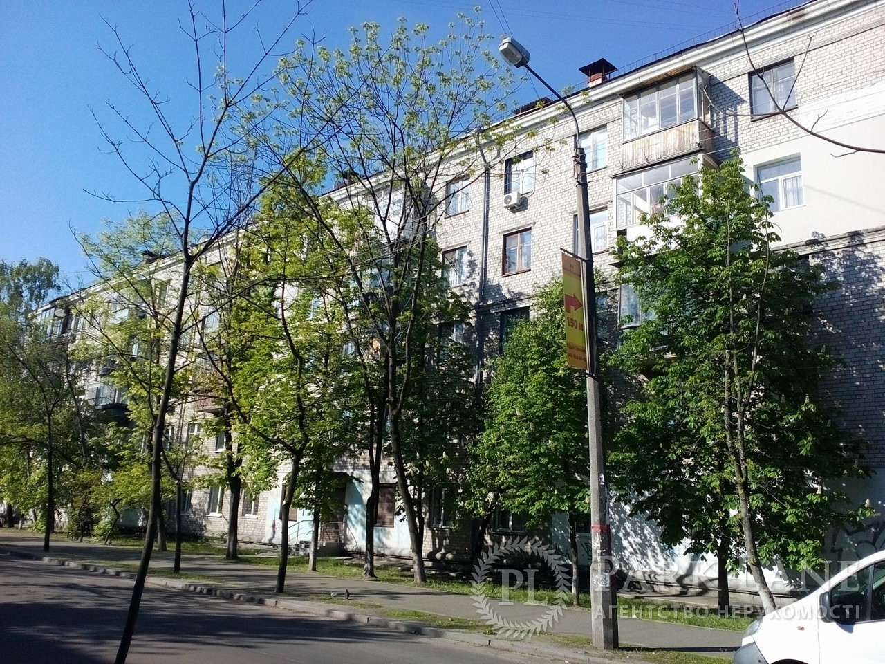 Квартира ул. Бажова, 7/21, Киев, Z-208414 - Фото 1