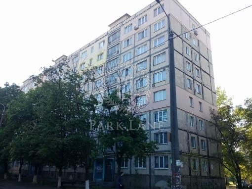 Apartment Boichenka Oleksandra, 4, Kyiv, Z-548520 - Photo