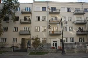 Коммерческая недвижимость, K-27877, Лютеранская, Печерский район