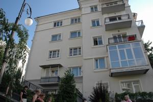 Квартира I-32033, Лютеранская, 21/12, Киев - Фото 3