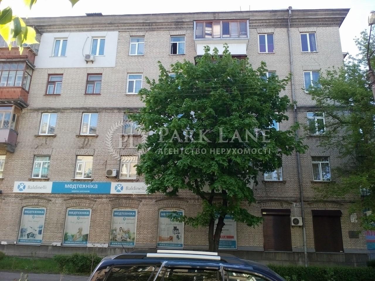 Квартира ул. Строителей, 32/2, Киев, Z-791083 - Фото 2