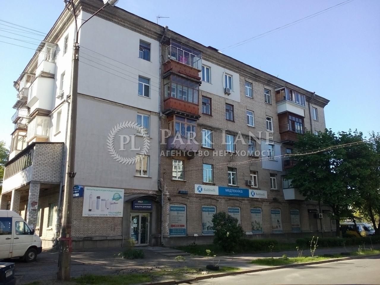 Квартира ул. Строителей, 32/2, Киев, Z-791083 - Фото 1