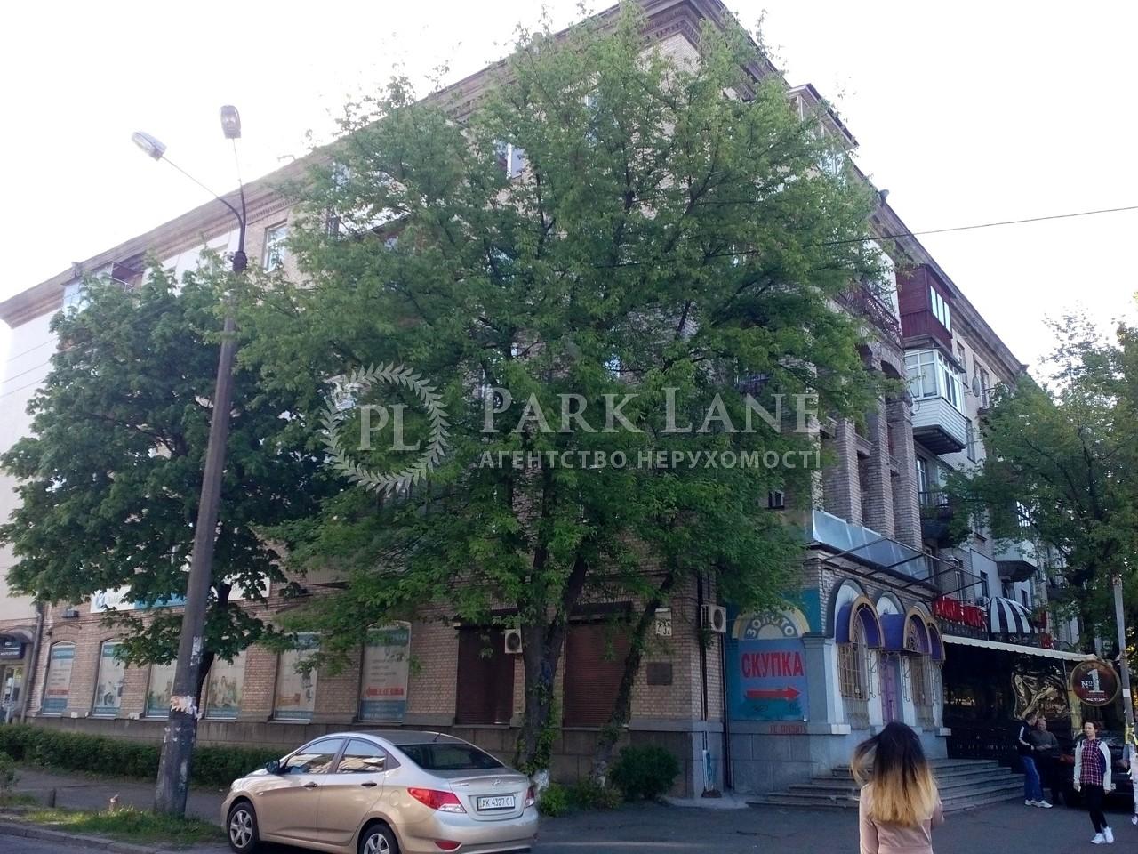 Квартира ул. Строителей, 32/2, Киев, Z-791083 - Фото 3