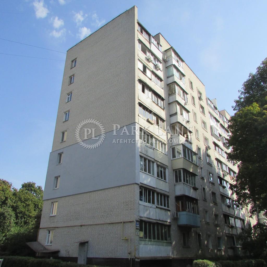 Квартира ул. Шепелева Николая, 9, Киев, X-2951 - Фото 1