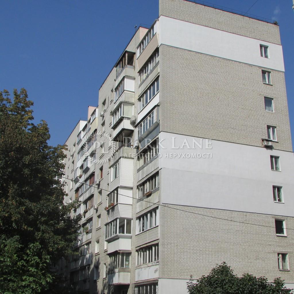 Квартира ул. Шепелева Николая, 9, Киев, X-2951 - Фото 3