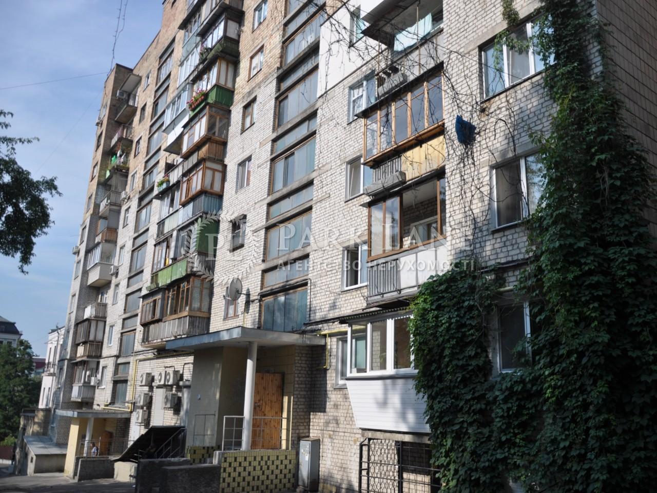 Квартира ул. Владимирская, 89, Киев, R-11917 - Фото 13