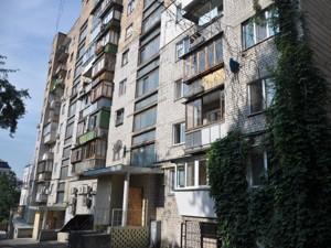 Офіс, J-26341, Володимирська, Київ - Фото 3