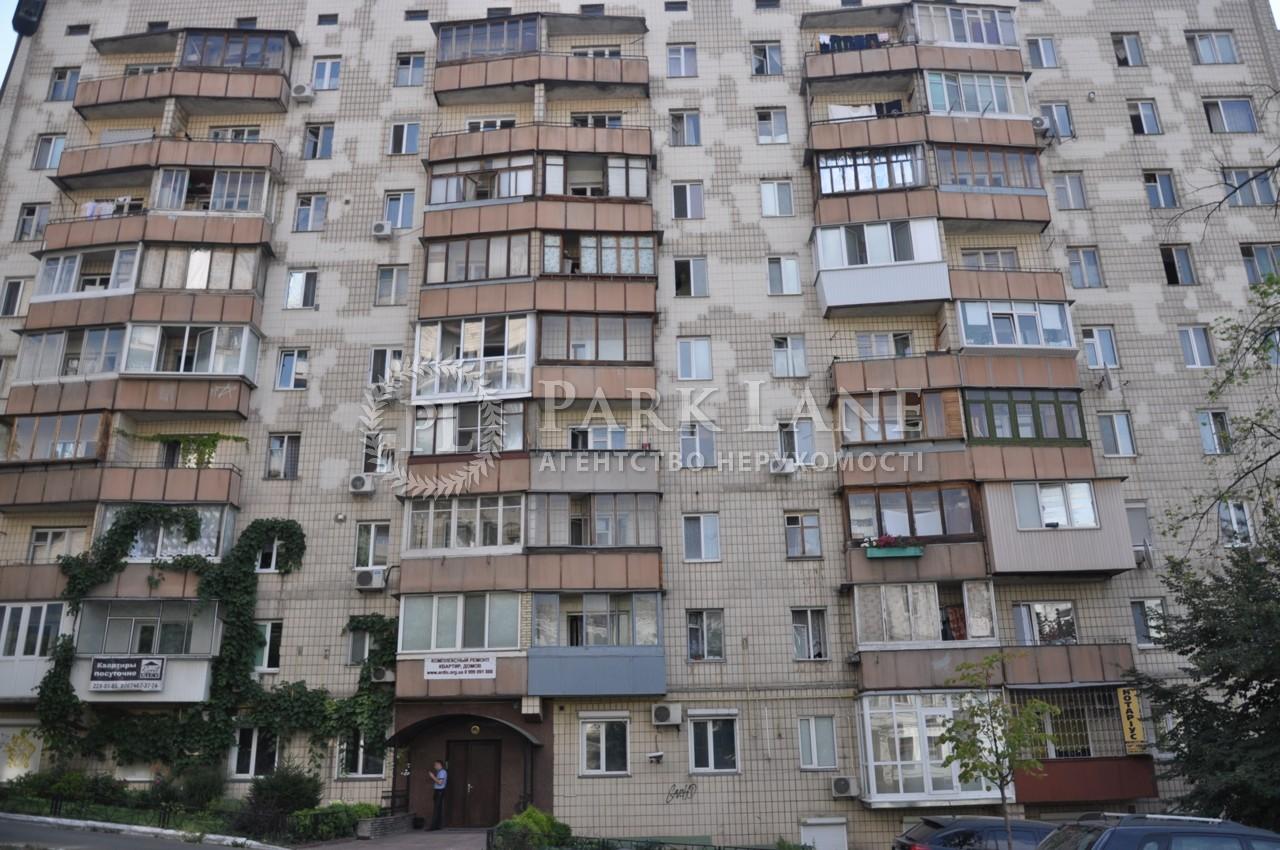 Квартира ул. Владимирская, 89, Киев, R-11917 - Фото 12
