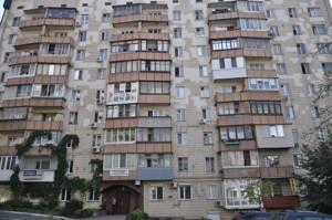 Офіс, J-26341, Володимирська, Київ - Фото 2