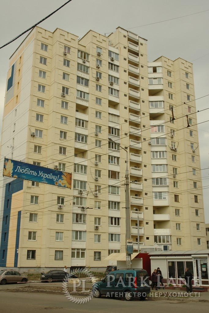 Квартира ул. Эрнста, 6, Киев, Z-1144385 - Фото 17