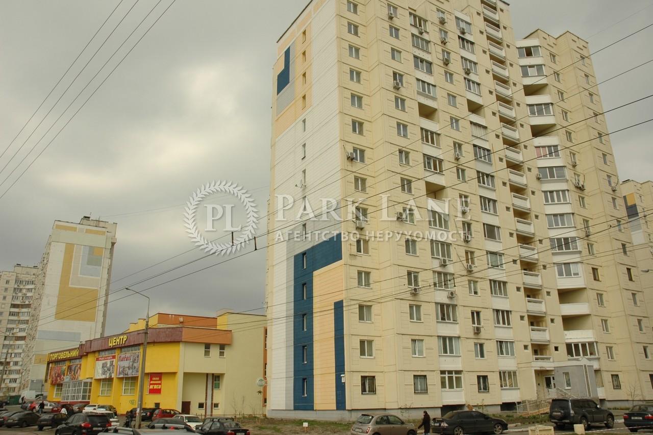 Квартира ул. Эрнста, 6, Киев, I-9709 - Фото 1