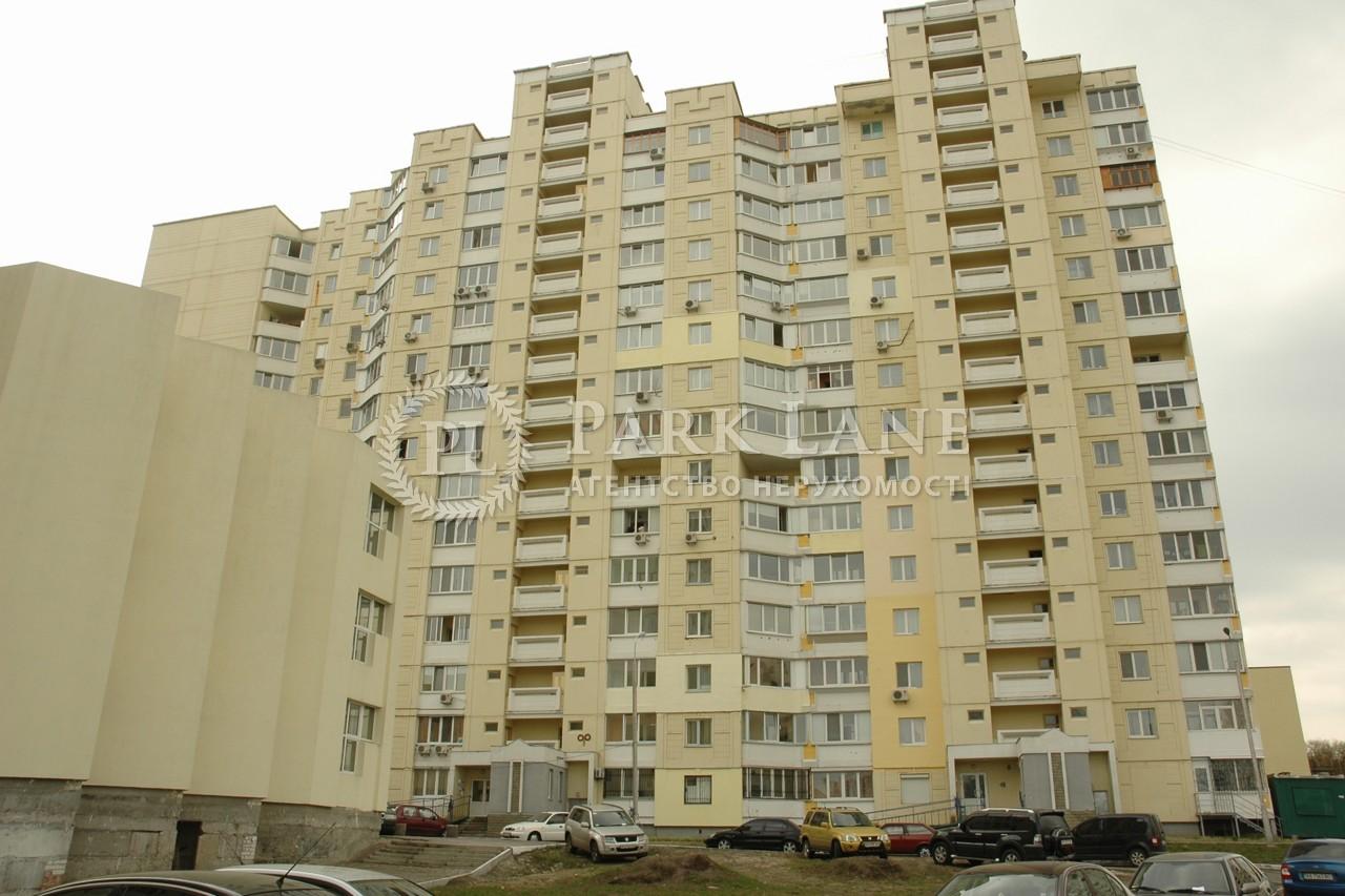 Квартира ул. Эрнста, 6, Киев, Z-1144385 - Фото 18