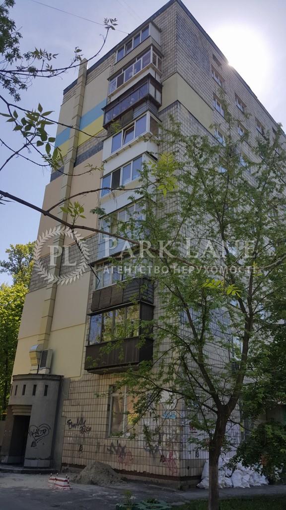 Нежилое помещение, B-96740, Русановская наб., Киев - Фото 3
