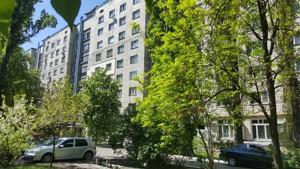 Коммерческая недвижимость, B-99582, Русановская наб., Днепровский район