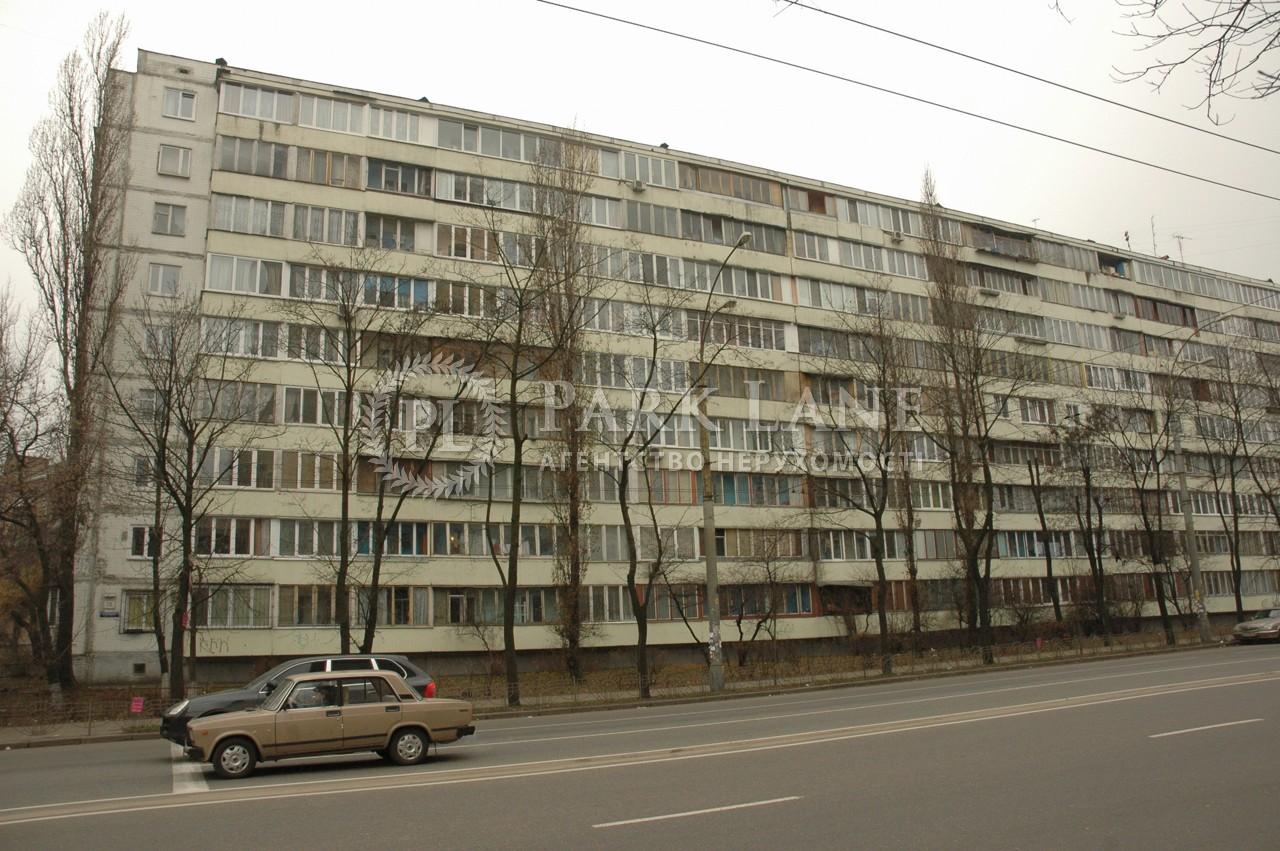 Квартира вул. Солом'янська, 10, Київ, F-13204 - Фото 1