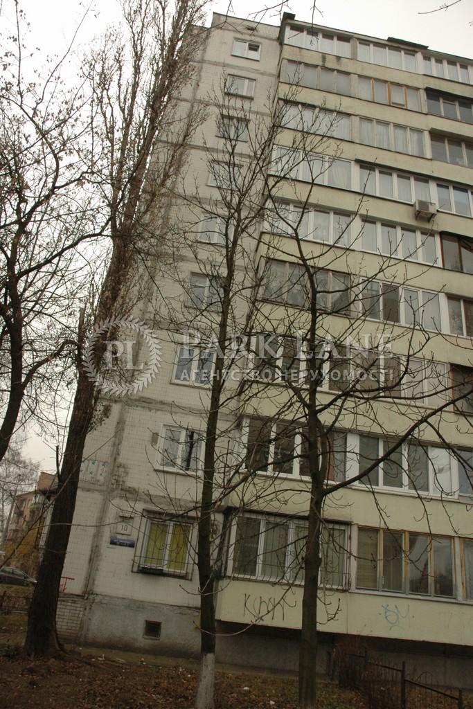 Квартира вул. Солом'янська, 10, Київ, F-13204 - Фото 4