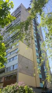 Квартира, Z-578367, Русановская наб., Днепровский