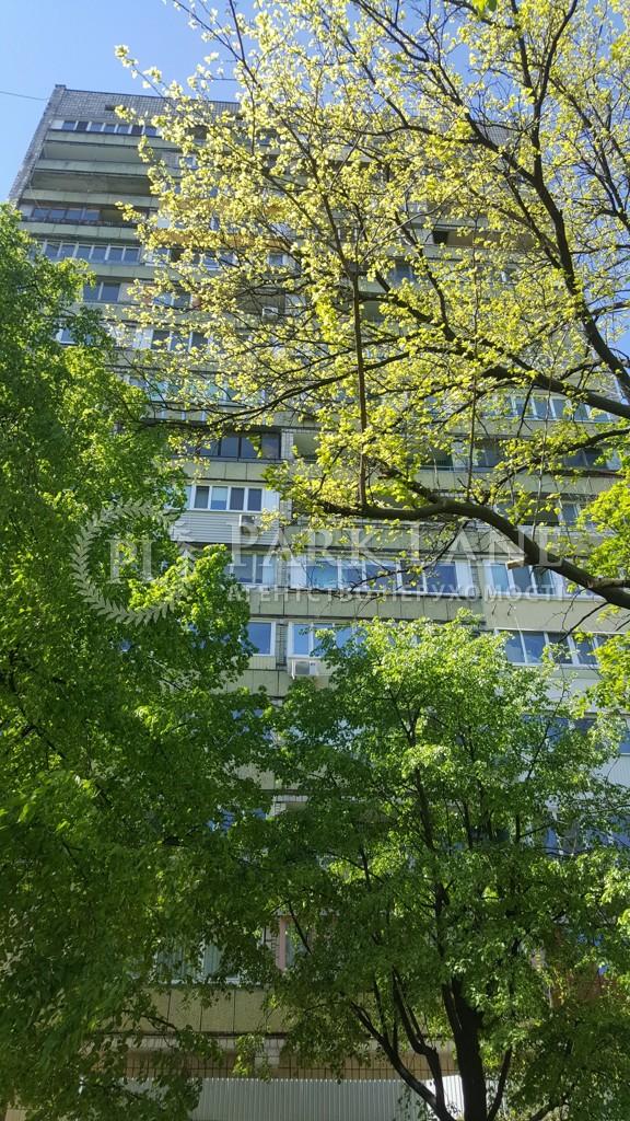 Квартира ул. Русановская наб., 16, Киев, Z-578367 - Фото 2