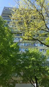 Квартира Z-578367, Русановская наб., 16, Киев - Фото 2
