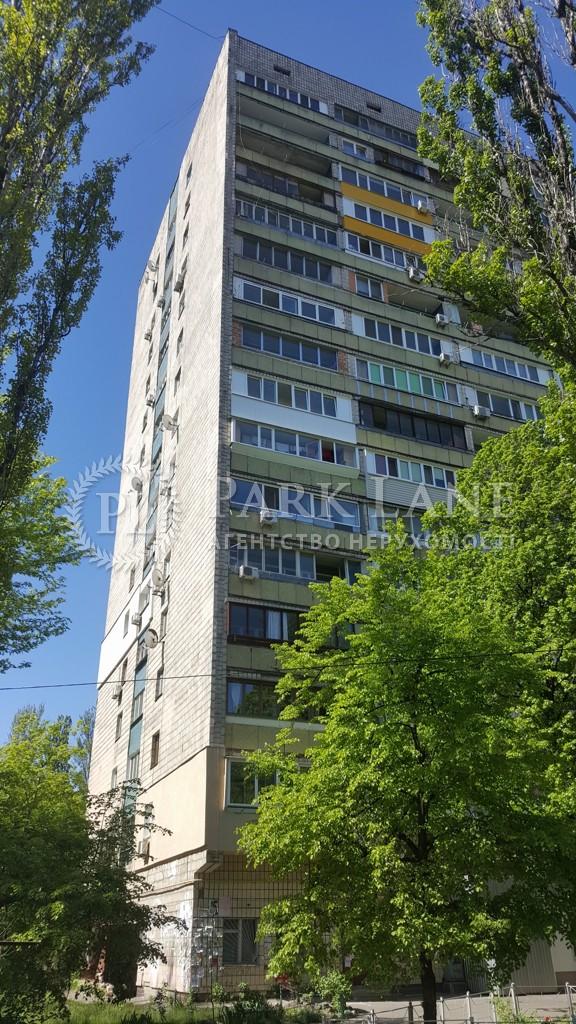 Квартира ул. Русановская наб., 16, Киев, Z-578367 - Фото 3