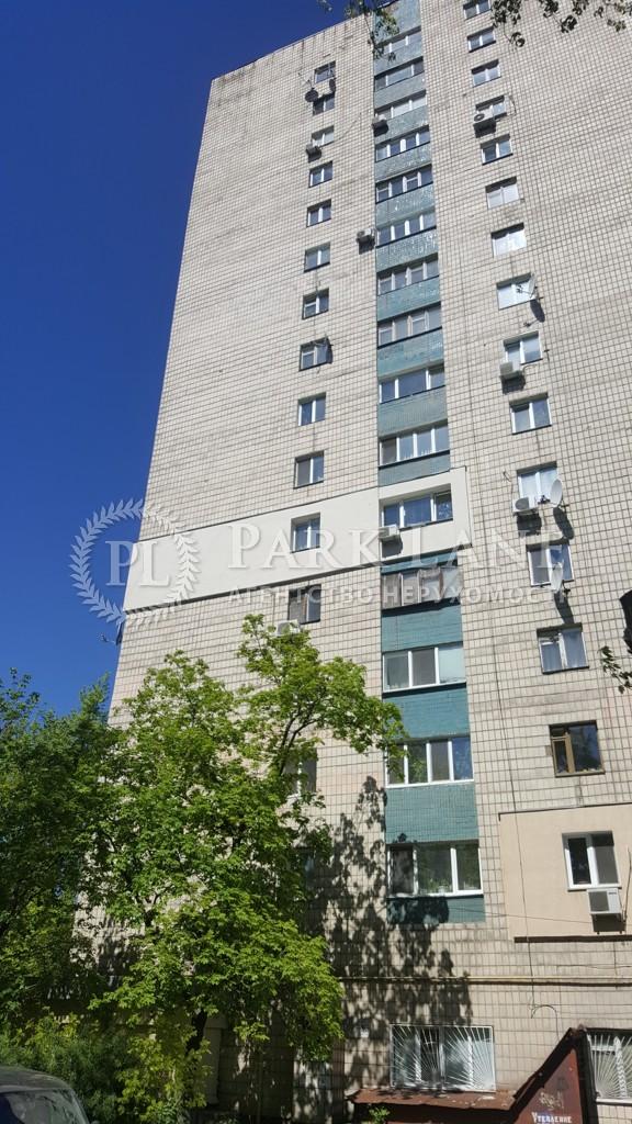 Квартира ул. Русановская наб., 16, Киев, Z-578367 - Фото 4