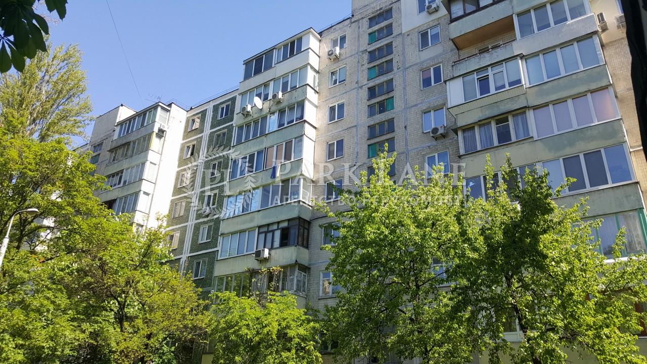 Квартира Русановский бульв., 5, Киев, N-19359 - Фото 1