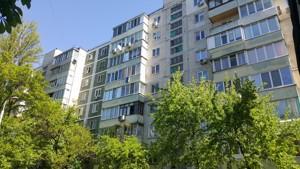 Квартира Z-792955, Русановский бульв., 5, Киев - Фото 1