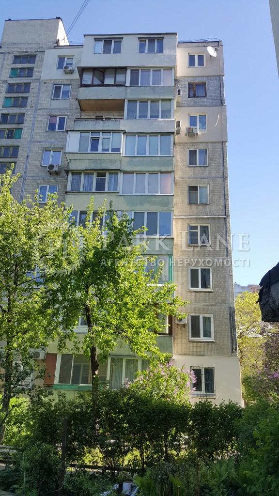 Квартира Русановский бульв., 5, Киев, N-19359 - Фото 11