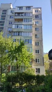 Квартира Z-792955, Русановский бульв., 5, Киев - Фото 2