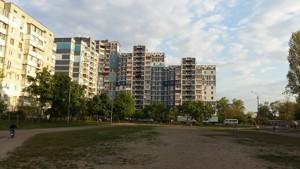 Квартира Z-804092, Иорданская (Гавро Лайоша), 11д, Киев - Фото 1