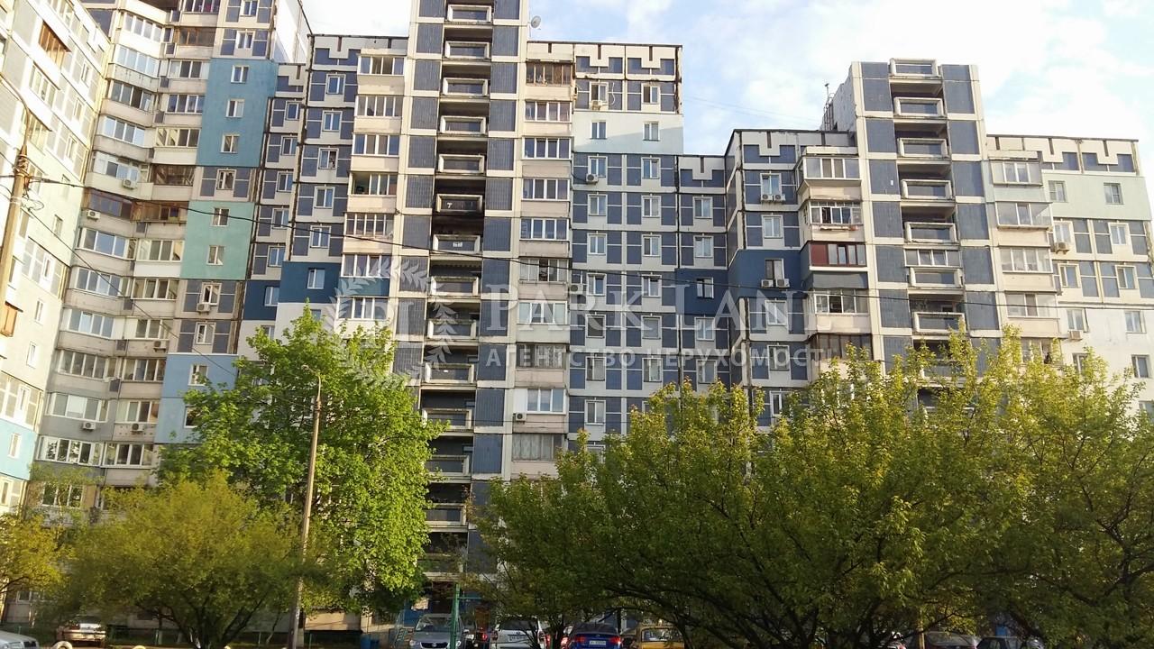 Квартира ул. Иорданская (Гавро Лайоша), 11д, Киев, X-8723 - Фото 17