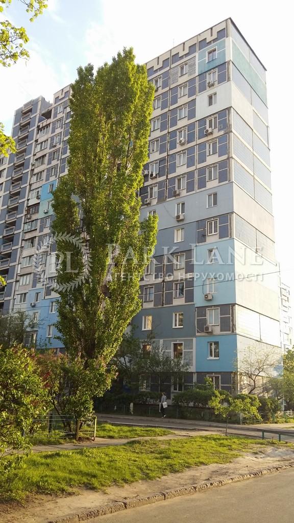 Квартира вул. Йорданська (Гавро Лайоша), 11д, Київ, A-89995 - Фото 4