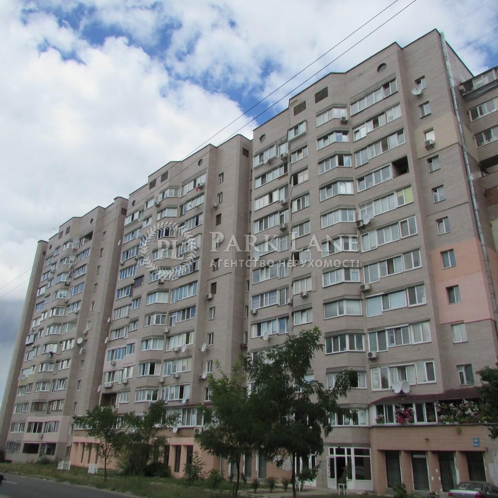 Квартира ул. Галана Ярослава, 2а, Киев, Z-225548 - Фото 1