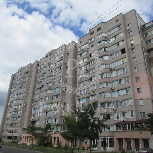 Квартира, Z-1151587, 2а