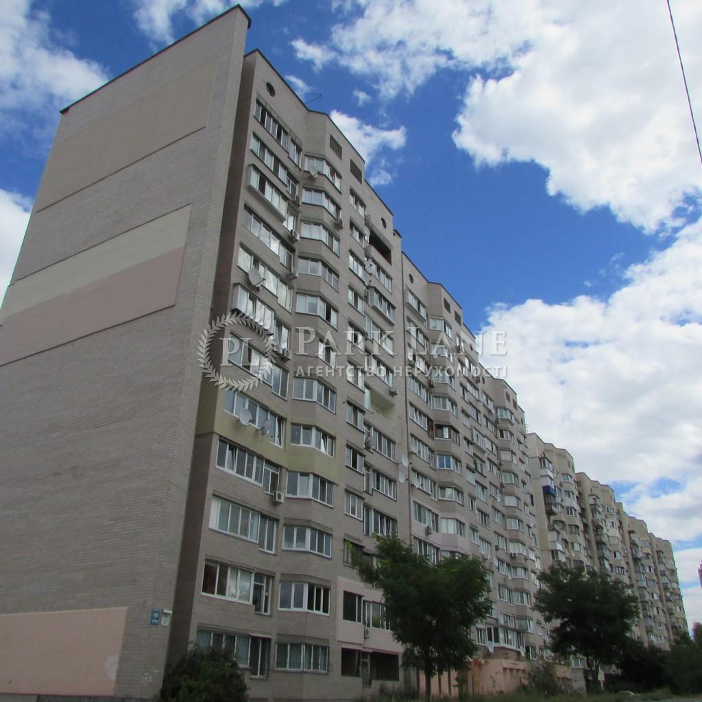 Квартира ул. Галана Ярослава, 2а, Киев, Z-225548 - Фото 3
