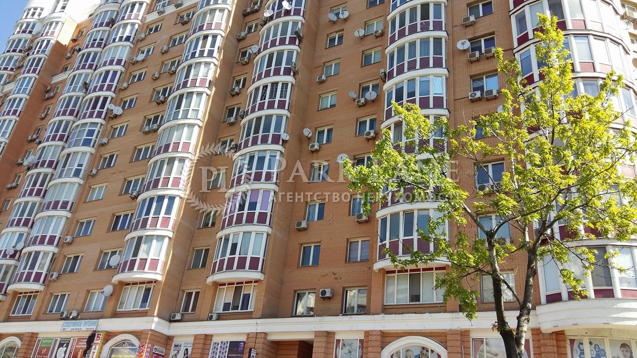 Квартира ул. Тимошенко Маршала, 21 корпус 8, Киев, R-36279 - Фото 23
