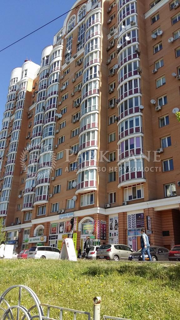 Квартира ул. Тимошенко Маршала, 21 корпус 8, Киев, R-36279 - Фото 1