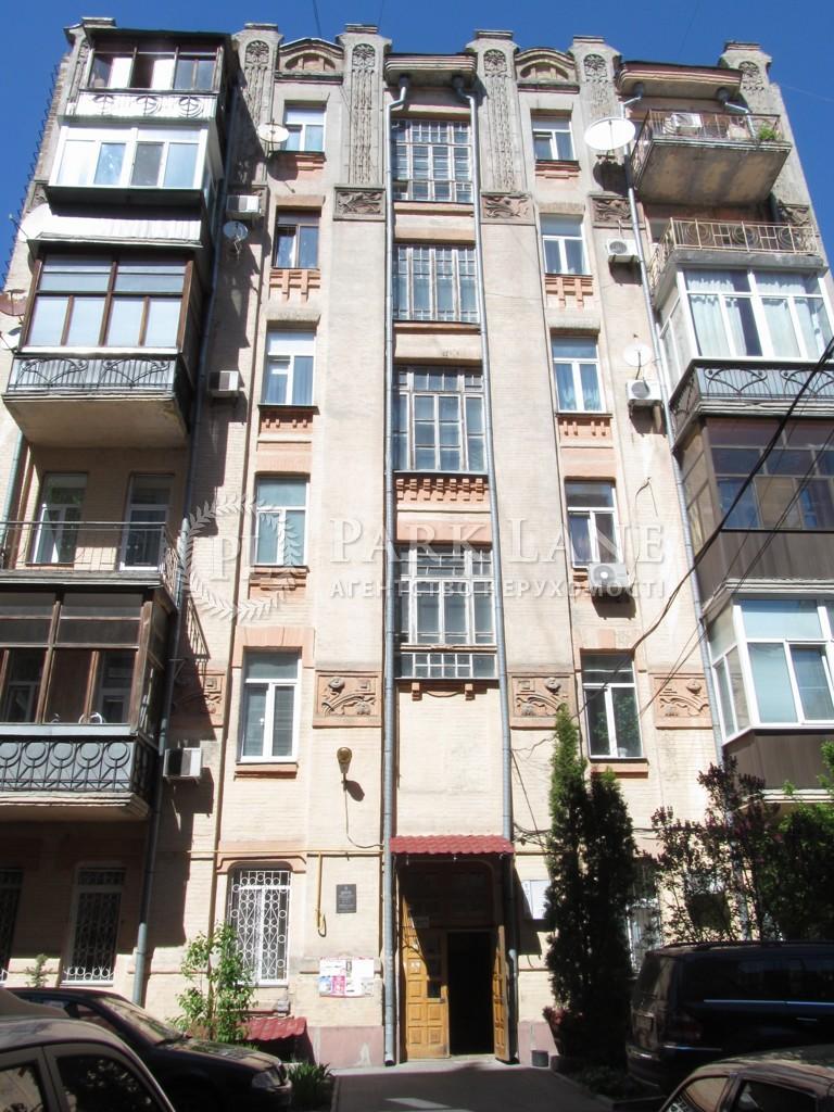 Офис, ул. Большая Житомирская, Киев, Z-895150 - Фото 1