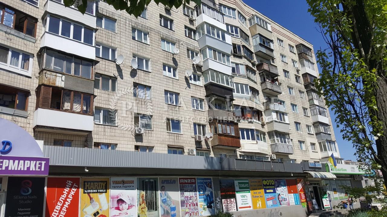 Квартира ул. Энтузиастов, 7, Киев, Z-743457 - Фото 2