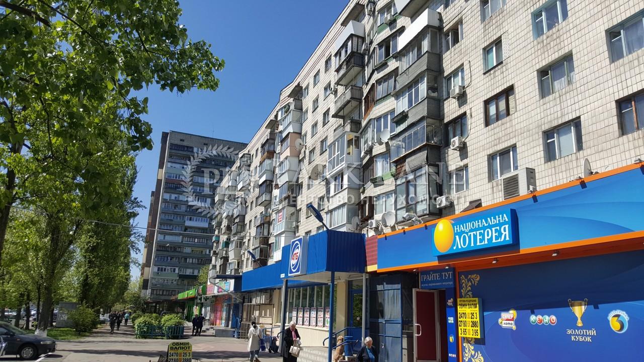 Нежитлове приміщення, L-27227, Ентузіастів, Київ - Фото 1