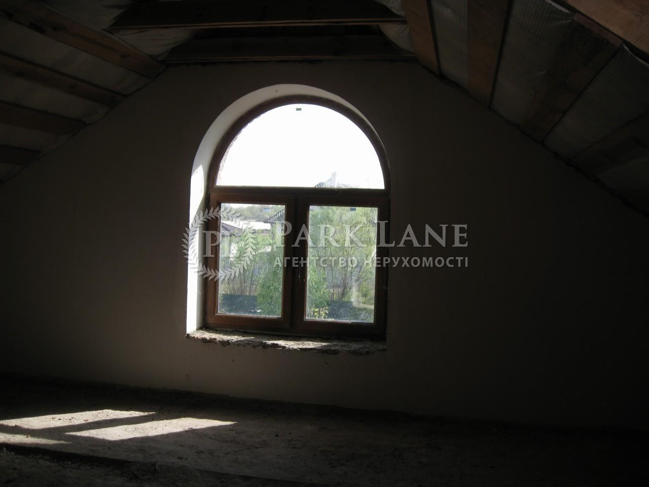 Дом I-24303, Набережная, Вишенки - Фото 7