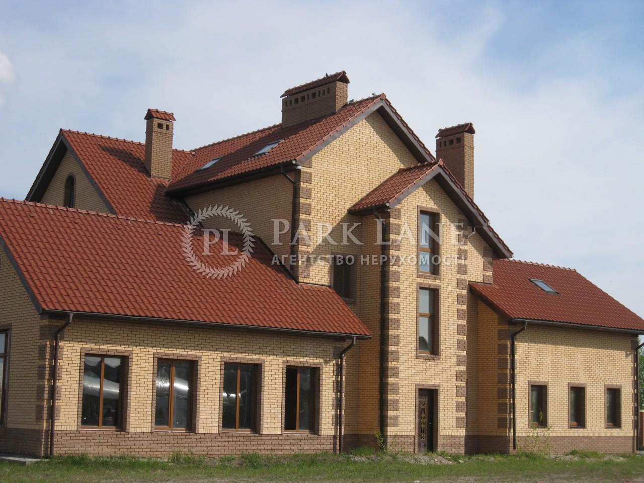 Дом I-24303, Набережная, Вишенки - Фото 14