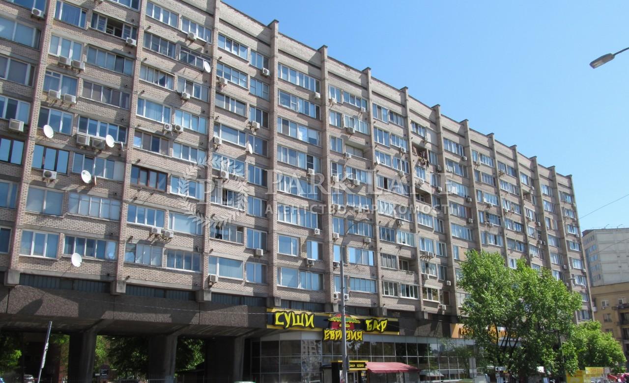 Квартира ул. Гончара Олеся, 96, Киев, Z-881576 - Фото 1