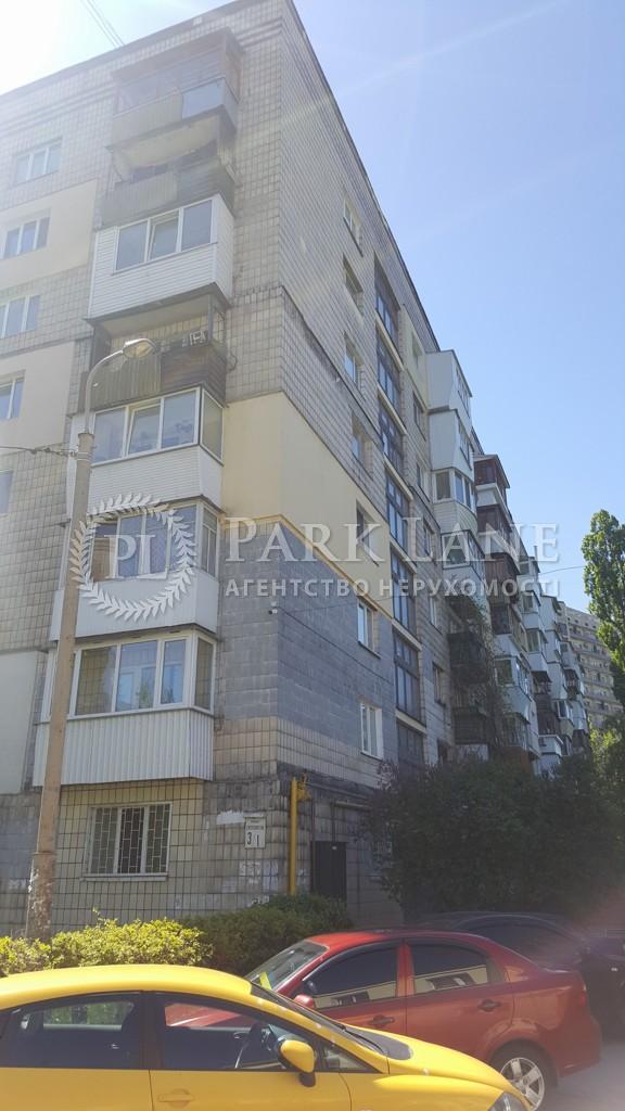 Квартира ул. Энтузиастов, 3/1, Киев, Z-1341618 - Фото 1