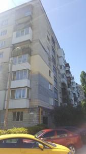 Квартира Z-1341618, Энтузиастов, 3/1, Киев - Фото 1