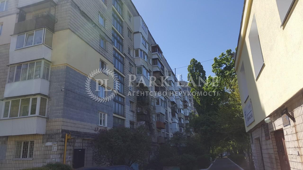 Квартира ул. Энтузиастов, 3/1, Киев, Z-1341618 - Фото 15