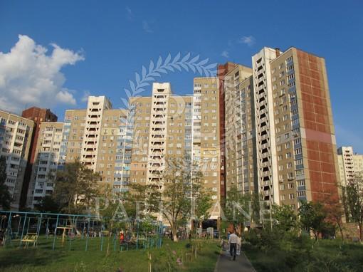 Квартира Заболотного Академика, 28, Киев, R-7019 - Фото