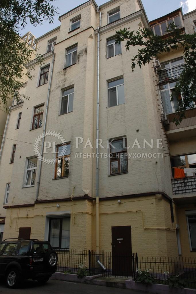Квартира ул. Бульварно-Кудрявская (Воровского) , 38, Киев, Z-798777 - Фото 5